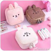 化妝包 可愛粉少女心化妝包小號便攜韓國簡約ins軟妹洗漱品收納包袋隨身 辛瑞拉
