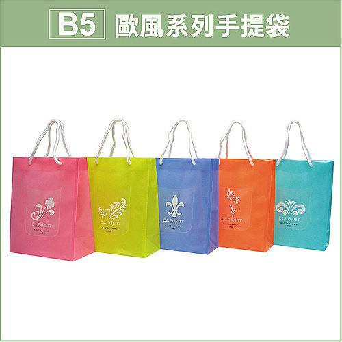 【飆低價】【10個量販】防水購物袋280*230*110mm PP環保無毒比紙袋耐用 HFPWP 台灣製  BWE317