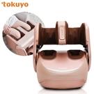 【新品上市超贈點五倍送】tokuyo A咖美腿機 Pro TF-659 (140度翻轉)