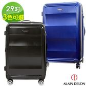 29吋極致碳纖維紋行李箱 29吋行李箱 29吋硬殼行李箱 29吋登機箱 ALAIN DELON亞蘭德倫(3色可選)淘樂思
