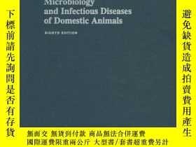 二手書博民逛書店Hagan罕見and Bruner s Microbiology and Infectious Diseases