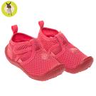 德國LASSIG-嬰幼童透氣快乾輕量沙灘涼鞋-珊瑚糖