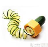 切果器 不傷手旋轉黃瓜切片器削皮器切菜器創意蓑衣黃瓜器廚房餐飲小工具 居優佳品