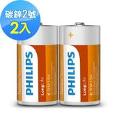 PHILIPS 碳鋅2號電池2入(熱縮)