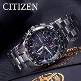 【公司貨保固】CITIZEN 星辰 限量款 光動能 鈦金屬電波錶 41mm 藍寶石玻璃鏡面 AT8144-51E