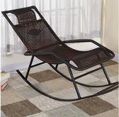 午睡夏季老年人搖椅躺椅 可坐可躺 家用涼椅老人椅簡便便攜式院子  酷動3CDF