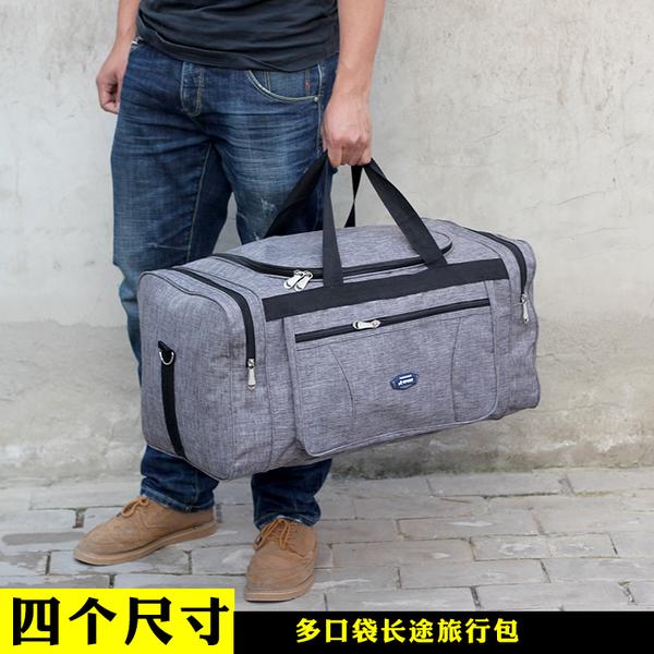 打工出差返校行李包男 簡約可折疊大容量輕便手提旅行袋女衣服包 後街五號
