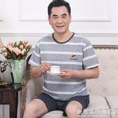 中年男睡衣純棉短袖短褲中老年大碼男士夏爸爸加大薄款家居服 『歐韓流行館』