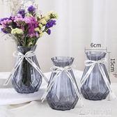 創意小清新玻璃花瓶水養植物綠蘿鮮花干花插花瓶歐式客廳裝飾擺件 NMS造物空間