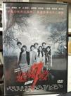 挖寶二手片-L02-042-正版DVD-華語【追魂7殺】-錢柏渝 盧學叡 林峻永(直購價)
