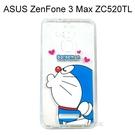 哆啦A夢空壓氣墊軟殼 [嘟嘴] ASUS ZenFone 3 Max ZC520TL (5.2 吋) 小叮噹【正版授權】