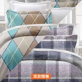 優質印花三折高透氣日式床墊超值組 附枕套 單人 混款隨機