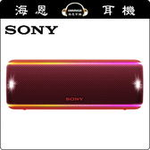 【海恩數位】日本 SONY SRS-XB31 藍芽喇叭 紅色 隨時隨地 享受音樂