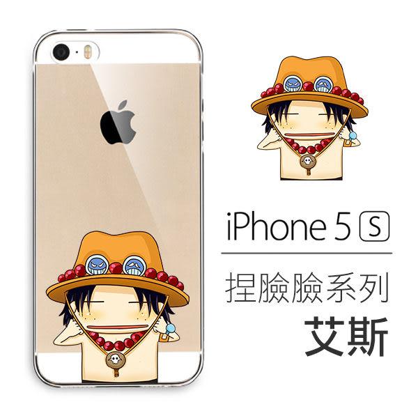 [Apple iPhone 5 / 5S] 捏臉臉系列 防刮壓克力 客製化手機殼 喬巴 魯夫 艾斯 香吉士 娜美 騙人布