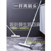 清潔刷 浴室清潔刷瓷磚縫隙地板硬毛長柄刷地刷子洗衛生間廁所去死角地磚 NMS設計師生活百貨