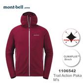 【速捷戶外】日本 mont-bell 1106542 TRAIL ACTION PARKA 男彈性保暖刷毛外套(紅色),登山,健行,montbell