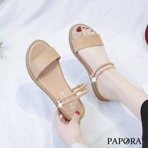 PAPORA典雅兩穿式休閒平底涼拖鞋KQ1230黑/杏/粉/白