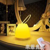 新生兒月子創意插電充電遙控檯燈臥室床頭嬰兒寶寶喂奶護眼小夜燈 『米菲良品』