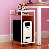 腦主機架辦公室置物架收納桌櫃定制移動台式機箱架托打印機架子igo 美芭