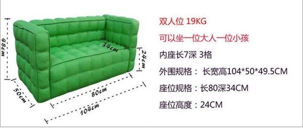 兒童沙發幼稚園小沙發組合單人雙人寶寶面包皮(雙人-1)-炫彩腳丫折扣店
