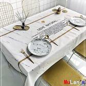 防油桌布 布藝 桌布 防水 防燙 免洗 歐式 餐桌 茶幾布 長方形