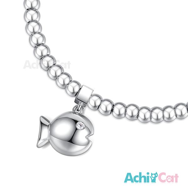 百貨週年慶2020AchiCat圓珠白鋼女手鍊 bead豆豆手鏈珠寶白鋼點滴情懷 悠遊小魚 送刻字 H6045
