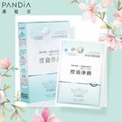 【Pandia潘媞亞】1+1控油淨顏面膜(女神系列5片裝)