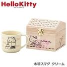 小花花日本精品HelloKitty陶瓷馬克杯附木盒可收納居家裝飾擺飾~3