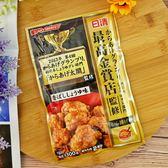 日清金賞炸雞粉-醬油味  100g【4902110316148】(廚房美味)
