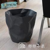 個性創意現代簡約紙簍大號客廳臥室北歐ins垃圾桶塑料家用大容量 全館單件9折