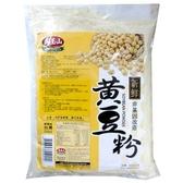 馬玉山 新鮮黃豆粉 600g/包【康鄰超市】
