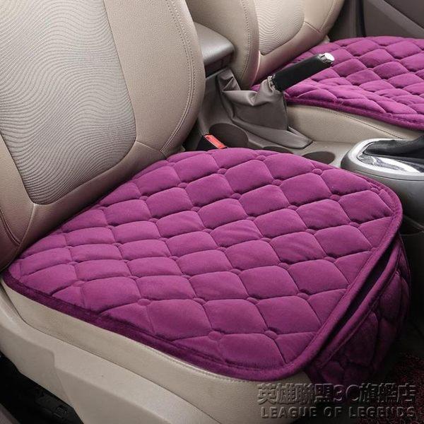 汽車坐墊單片無靠背秋冬季毛絨防滑座墊單張三件套汽車用品通用 IGO