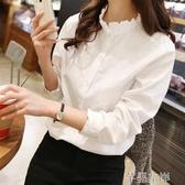 公主襯衫春裝上衣韓版公主風白襯衫女設計感小眾輕熟洋氣春秋長袖特賣