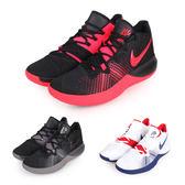 NIKE KYRIE FLYTRAP EP 男籃球鞋(免運 籃球≡體院≡