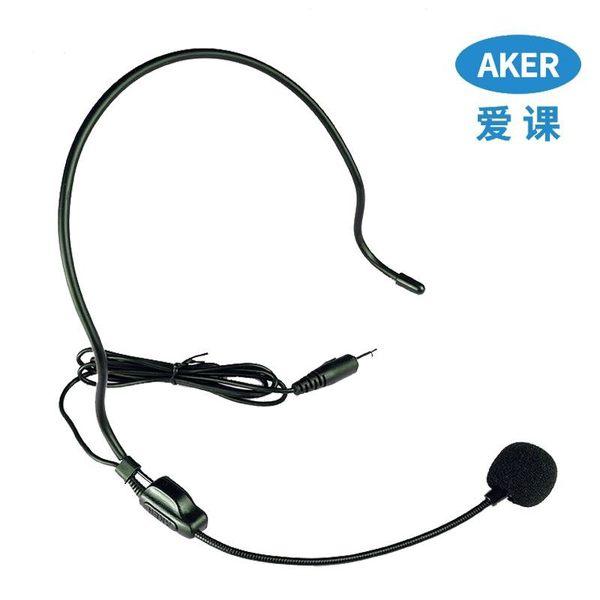 AKER/愛課擴音器耳麥話筒頭戴式麥克風通用小蜜蜂擴音機耳麥話筒