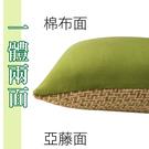 【Lassley蕾絲妮】冬夏兩用護頸枕│午安枕│腰靠枕-綠色(台灣製造 亞藤草蓆/棉布兩面枕)