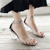時尚水晶涼鞋女夏粗跟一字扣露趾透明高跟鞋一字粗跟果凍鞋潮 歌莉婭