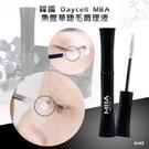 韓國 Daycell MBA 魚腥草睫毛調理液 6ml