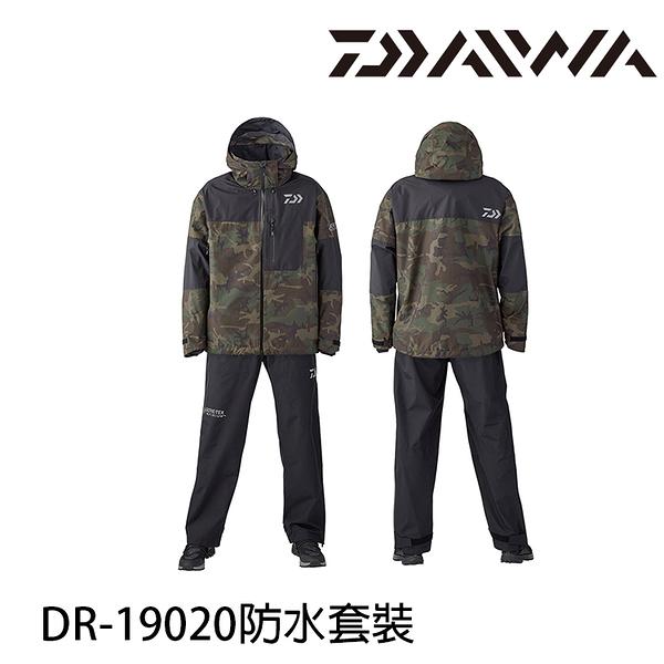 漁拓釣具 DAIWA DR-19020 綠迷彩 [防水套裝]