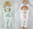 【震撼精品百貨】日本泰迪熊~門把吊飾『奶嘴/白』(共2款)