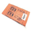 高品質 真空泡棉 (橘) 收縮海綿 台灣製 洗車泡棉 磁磚海綿 廚具 土水專用 去汙 海綿 泡棉【塔克】