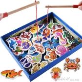 早教玩具寶寶釣魚益智兒童木質磁性釣魚遊戲親子互動 蜜拉貝爾