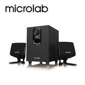 [富廉網] 麥博 microlab M108 2.1聲道 多媒體喇叭