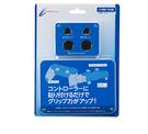 PS4 CYBER日本原裝 DS4控制器無線手把握把 黏貼式止滑墊加強L2 R2止滑附類比套橡膠材質【玩樂小熊】