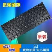 ACER 全新 繁體中文 鍵盤 S3 C710 ZHGAO725 AO756 V5-171 TMB113E TMB113M