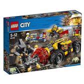 LEGO 樂高 City Mining Heavy Driller 60186 (294 Piece)
