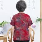 中老年人夏裝女媽媽棉麻短袖套裝奶奶春裝棉綢T恤老人衣服太太薄 設計師