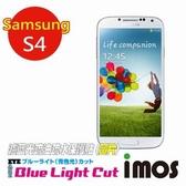 TWMSP★按讚送好禮★iMOS Samsung Galaxy S4 (雙片組) 濾藍光Eye Ease 抗藍光 疏油疏水 螢幕保護貼 (黃片)