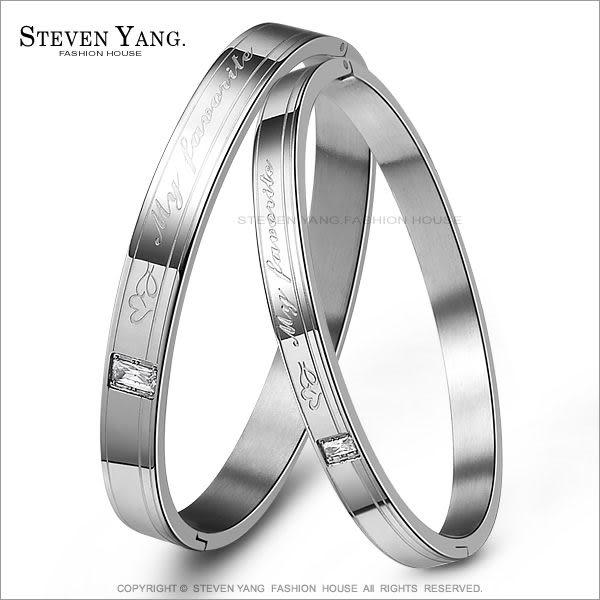 情侶手環STEVEN YANG西德鋼手環「寵愛時光」銀色款*單個價格*情人節推薦