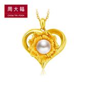 心型珍珠花黃金吊墜(不含鍊) 周大福